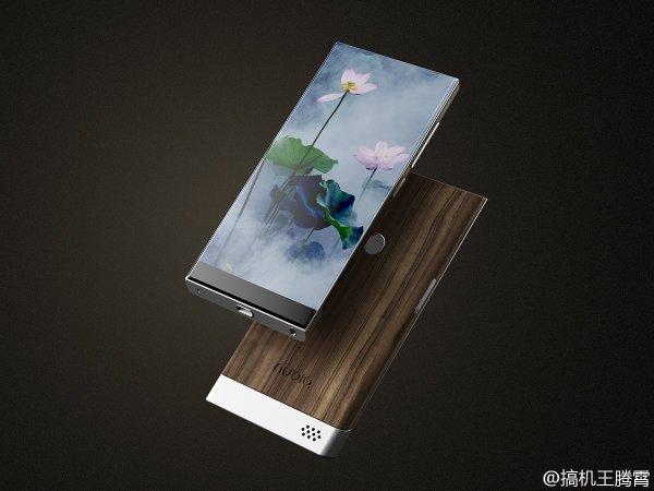 nubia-bezel-less-concept-phone-2-w600