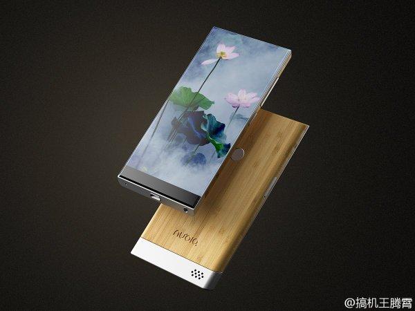 nubia-bezel-less-concept-phone-3-w600