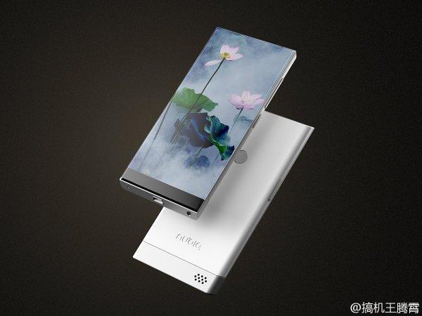 nubia-bezel-less-concept-phone-4-w600