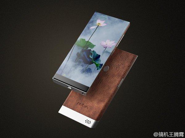 nubia-bezel-less-concept-phone-5-w600