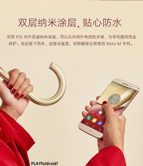 P2is-nano-coating-protects-the-phone-from-light-rain-and-spills-w600