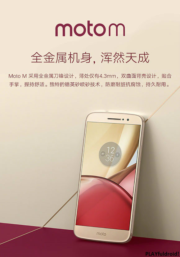 Promotional-images-for-the-Motorola-Moto-M-surface-w600