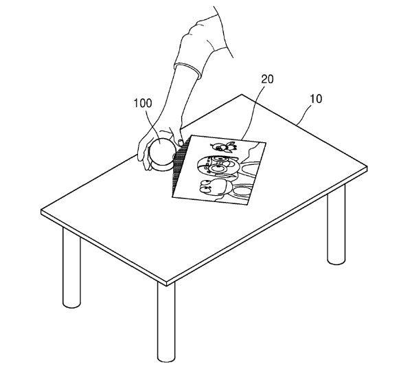 Samsung-Gear-projector-Patent-02-w600