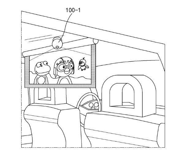 Samsung-Gear-projector-Patent-05-w600
