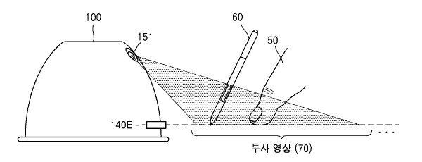 Samsung-Gear-projector-Patent-09-w600