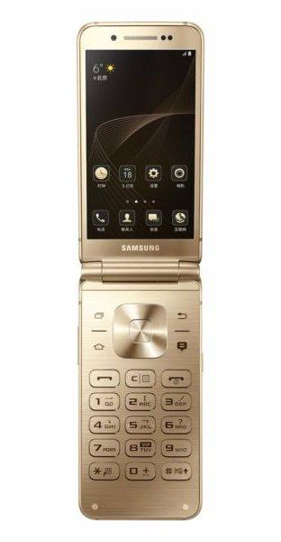 Samsung-W20174-w600