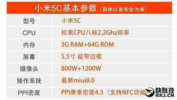 xiaomi-mi-5c-specs-leak_1-w600