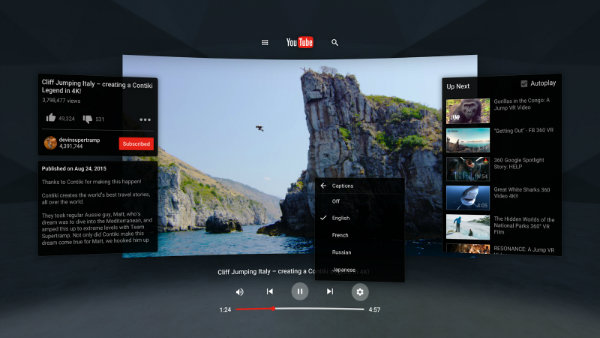 YouTube-VR-for-Android (1)-w600