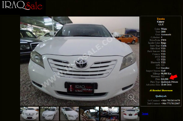 camry-used