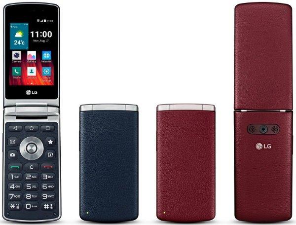 flip-phone-2