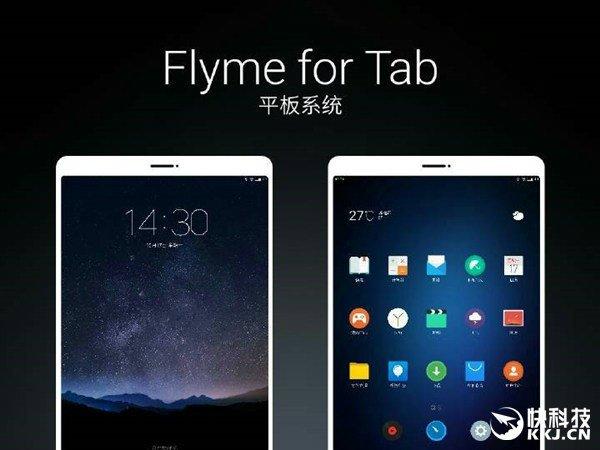 flyme-for-tab-meizu-w600