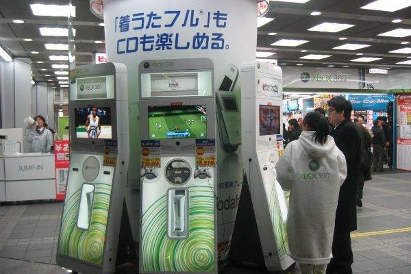 japan-xbox-360-w600