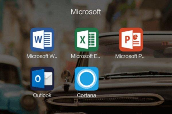 ms-apps-xiamoi-w600