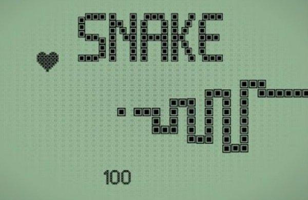 snake-w600