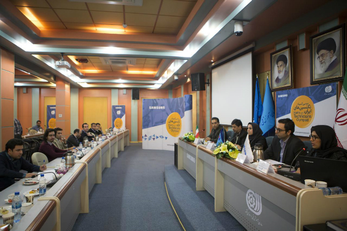 2nd-iranstechnicians-olympiad-press-conference-2-w700