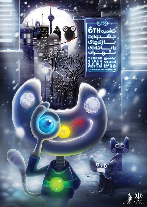 6thtgf-poster-w600