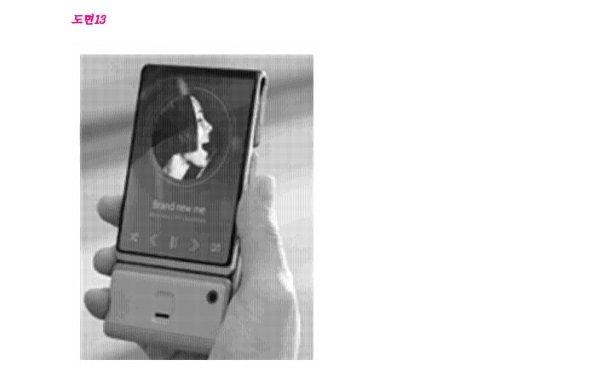 samsung-foldable-device-patent-3
