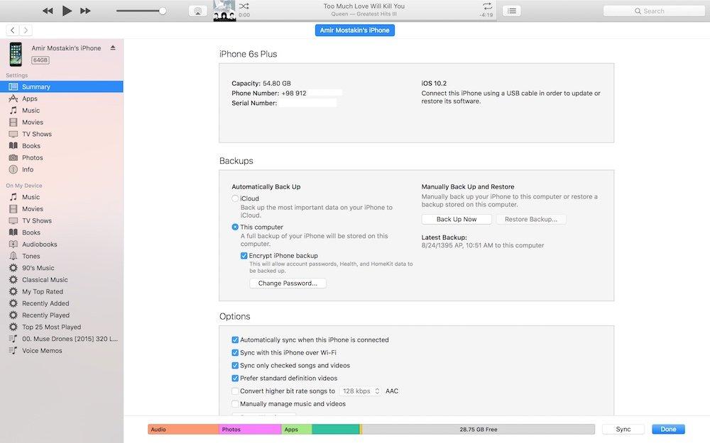 screen-shot-1395-10-04-at-3-48-59-pm
