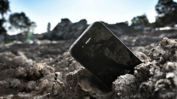 can-verizon-lost-phone_d591edcb39044820-w600