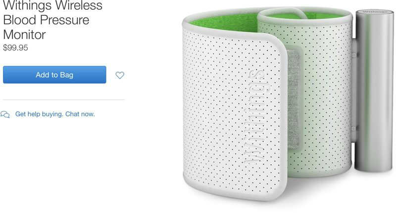 یکی از محصولاتی که پیشتر در فروشگاه آنلاین اپل وجود داشت.