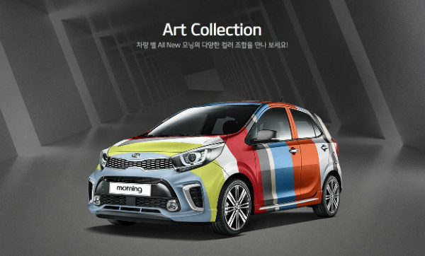 2017-kia-picanto-goes-official-gt-line-looks-like-a-hot-hatch_10-1
