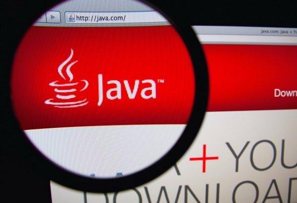 java_shutterstock-640x438-w600