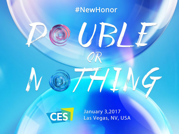 new-honor-phone-cses-2017-01-w600