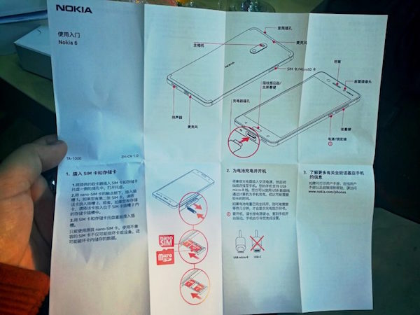 nokia-6-third-party-unboxing-video-image_4-800x600