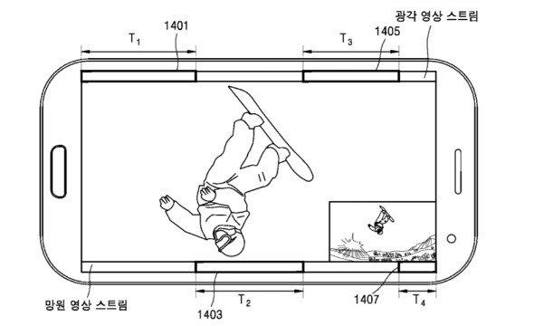 samsung-duallens-patent-2