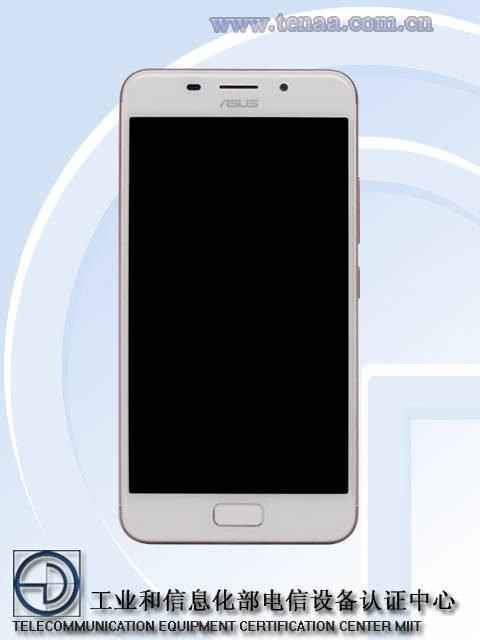 asus-zenfone-4-480x640