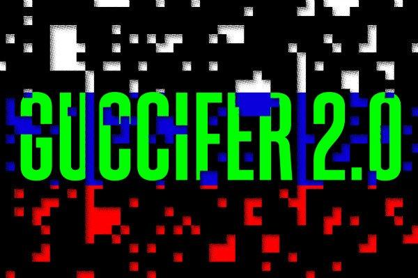 guccifer2