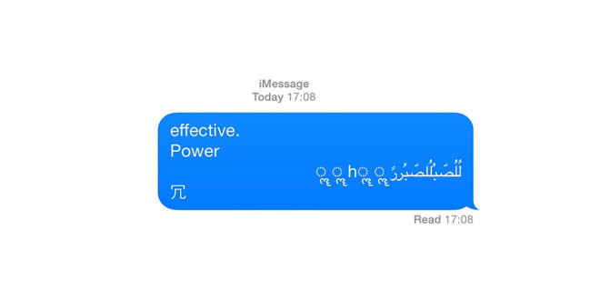 imessage-of-death-660x330