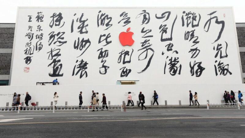چرا جایگاه اپل در چین متزلزل شده است؟