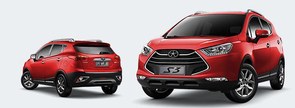 شرایط فروش جدید خودرو جکS3ویژه نیمه دوم تیر ماه اعلام شد