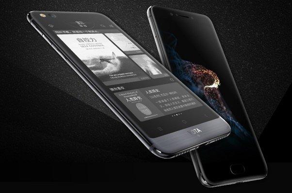 گوشی هوشمند آینده