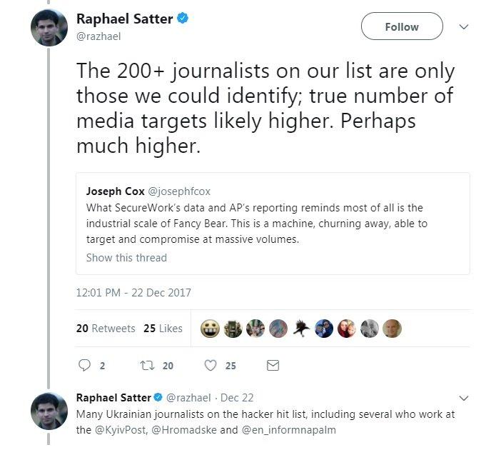 توییت خبرنگار دربارهی هکر روسی فنسی بیر