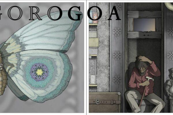 Gorogoa در Game Developers Conference