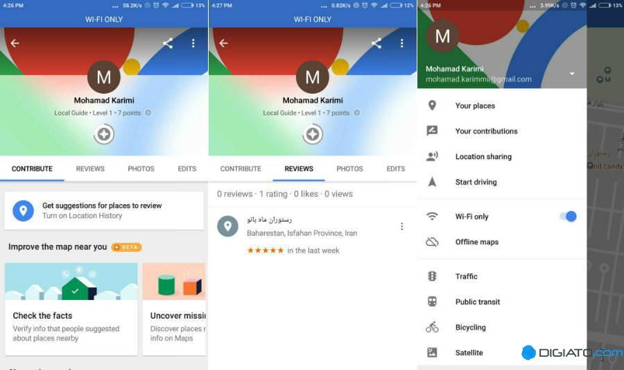آموزش-google-maps