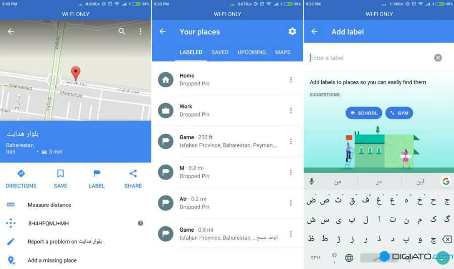 راهنمای-قدم-قدم-گوگل-مپس
