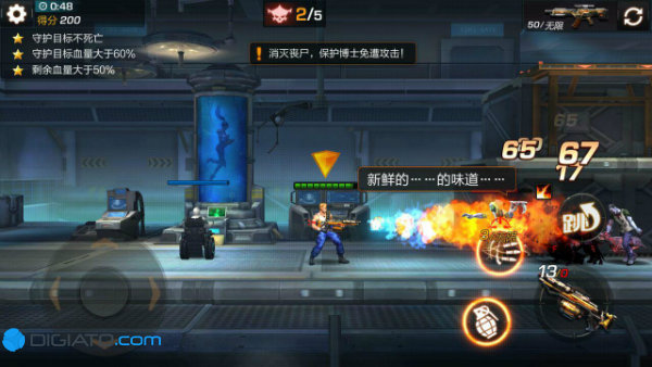 Contra-Tencent-gamelplay