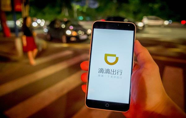 استارتاپ درخواست خودروی آنلاین Didi Chuxing