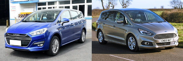 Lifan Xuanlang and Ford S-MAX