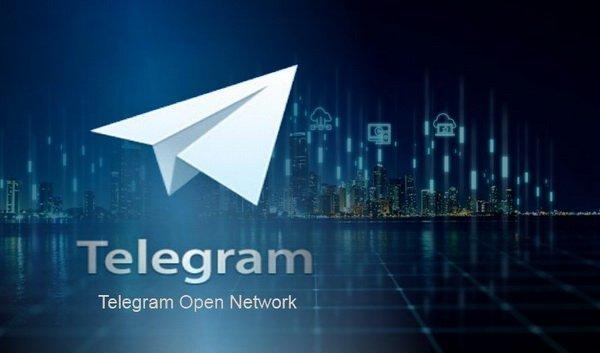 ارز دیجیتالی گرم - شبکه باز تلگرام - TON