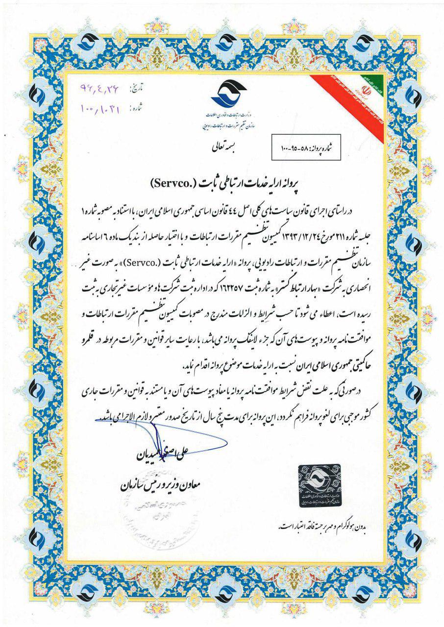 حمید فرنگ