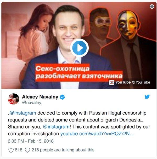 همکاری اینستاگرام با دولت روسیه برای حذف محتواهای مخالفین