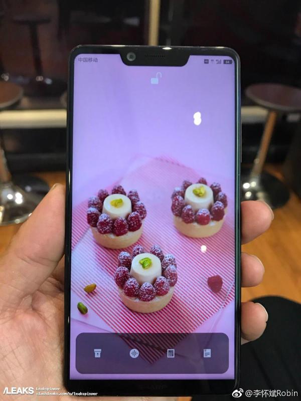 موبایل Aquos S3 شارپ