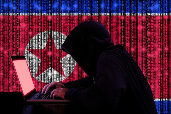 نرم افزار کره شمالی