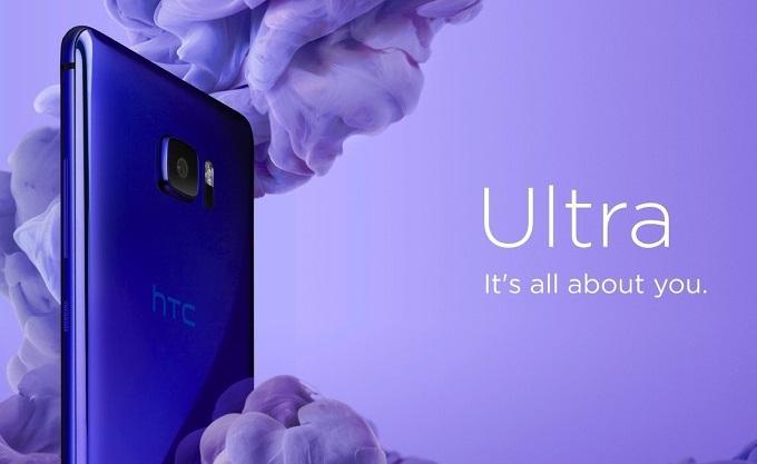 آپدیت اندروید اوریو بالاخره به موبایل HTC U Ultra آمد