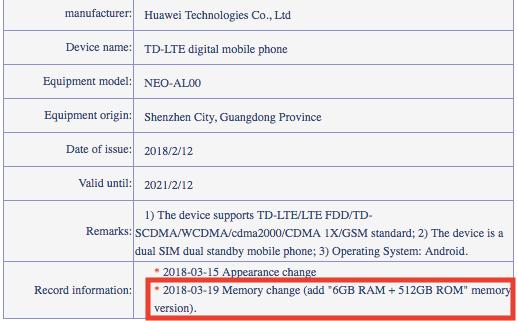 حافظه داخلی ۵۱۲ گیگابایتی
