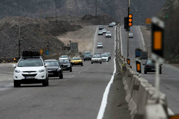 Iran Road